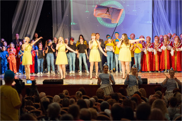 Большой юбилейный концерт