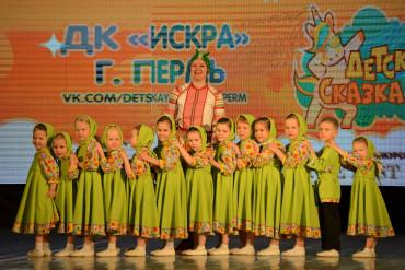 V Краевой конкурс - фестиваль детского хореографического искусства «Детская сказка»