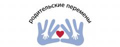 """Всероссийский проект """"Родительские перемены"""""""